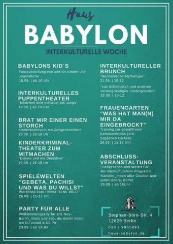 puppentheater berlin treptower park
